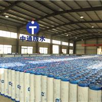 中通防水高分子防水卷材 大厂家 好质量