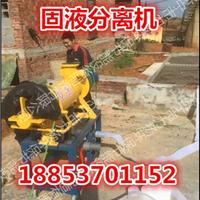 【猪粪处理机4-25立方 牛粪处理设备】