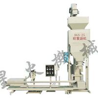 供应星火长沙包装机-大剂量包装机