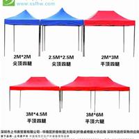 深圳遮阳棚遮雨棚厂家直销定做印字