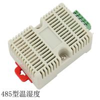 温湿度变送器modbus传感器工业级高精度