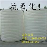 供应10立方塑料桶