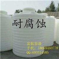 5吨储水桶5立方
