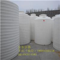 供应3立方塑料桶