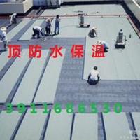 海淀区专业楼顶防水保温专业施工技术