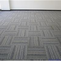供应北京办公地毯销售系列腹膜地毯圈绒地毯