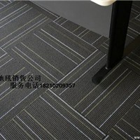 北京新概念环保地毯办公地毯方块地毯销售时尚经典