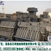 新型剪力墙模板 模板支撑架 钢结构模板