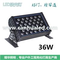 供应18W/36W大枕头投光灯单颗聚光灯投射灯
