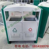 现货钢制分类垃圾桶 小区果皮箱