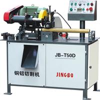 供应JB-T50D1铝棒切割机