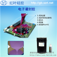 供应防水密封耐高温电子灌封胶