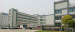 上海贝派工业铝型材有限公司