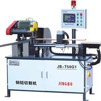 供应JB-T50G1铜棒圆锯机