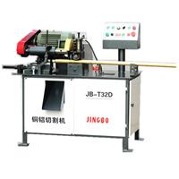 供应JB-T32D铜铝材圆锯机