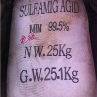 供应包头市食品级氨基磺酸