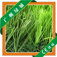 供应学校球场人造草坪|绿城人造草|人工草坪