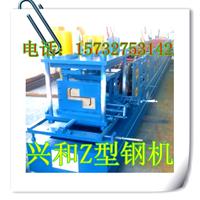 供应80-300全自动Z型钢机扭断檩条压瓦机