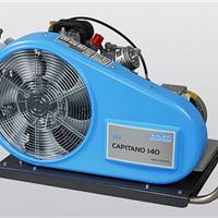供应profi-lineII原装进口可移动式压缩机