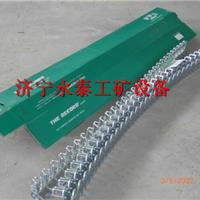 RV6连体皮带扣|RV6-800输送带扣