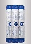 预铺/湿铺防水卷材 中通防水厂家 质量保证