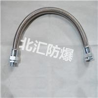 BNG不锈钢防爆扰性连接管  304防爆软管