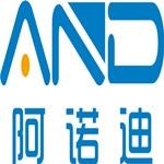 深圳市阿诺迪电子有限公司
