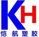 东莞市恺航塑胶材料有限公司