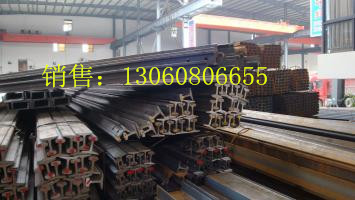 海南角钢 工字钢规格表