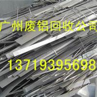 广州市学诚废旧金属回收有限公司