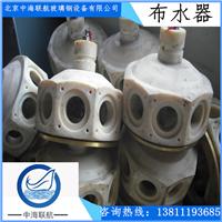 焦作60-80T冷却塔铝转头、布水器