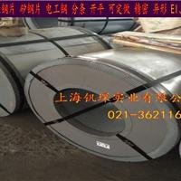 矽钢片 B50A290  定子EI冲片  硅钢片