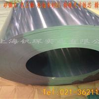 矽钢片 B30AHV1500