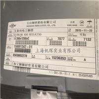 ��Ӧ ���Ƭ 0.35mm ���� ��� ���Ƭ