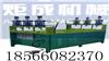 供应中国最专业_生产不锈钢冲孔设备厂家