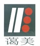 蔼美(广州)园林景观有限公司