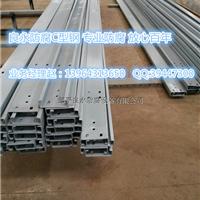 供应塑钢防腐檩条防腐钢构防腐轻钢建材