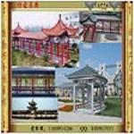 湖北园林景观仿古建筑工程公司东兴斗拱安装分公司