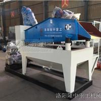 隆重环保型细砂回收机在水电站广泛应用