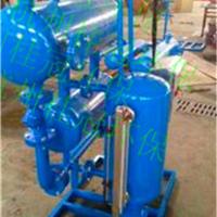 供应全自动疏水加压器