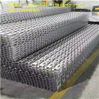 供应厂家定制冲孔长城铝单板装饰建材