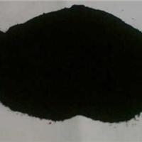 供应UV油墨用高色素炭黑/凯航化工