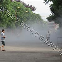 全国最专业的喷雾加湿降温东荣厂家