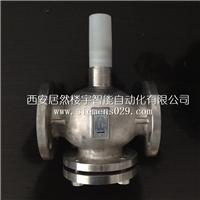 西门子0-10V模拟量调节不锈钢混装温控阀