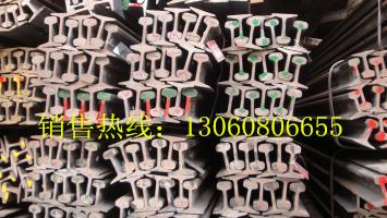 广东工字钢 H型钢批发价格