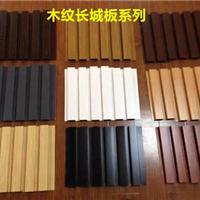 上海仿木纹长城铝板 批发价格