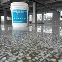 南宁水泥地面起尘起砂处理剂 最好的固化剂