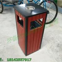 优质室外果皮箱 木制垃圾桶 景区果壳箱