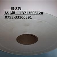 供应3M9119-140   3M9119-140 胶带