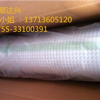 供应3M9119-50  3M9119-50 胶带